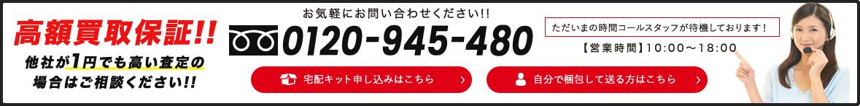 ココゴルフbyゴルフウェア買取.com 高額買取保証!! お気軽にお問い合わせください!! 営業時間:AM10:00~PM18:00 他社が1円でも高い査定の場合はご相談ください!! 出張買取、LINE買取、宅配買取、24時間受付!!メールお問い合わせはこちら