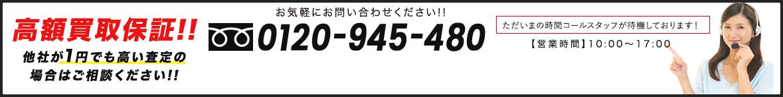 ココゴルフbyゴルフウェア買取.com 高額買取保証!! お気軽にお問い合わせください!! 営業時間:AM10:00~PM 他社が1円でも高い査定の場合はご相談ください!! 出張買取、LINE買取、宅配買取、24時間受付!!メールお問い合わせはこちら