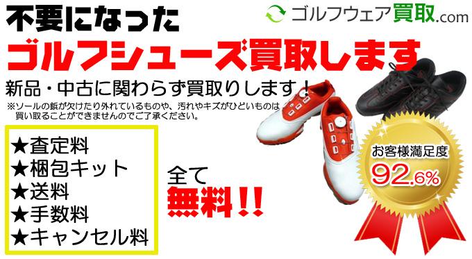 shoes-bana
