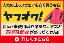 sidebar_banner_07