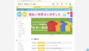 Golf Wear Used ゴルフウェアユーズド