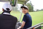 ゴルフデート